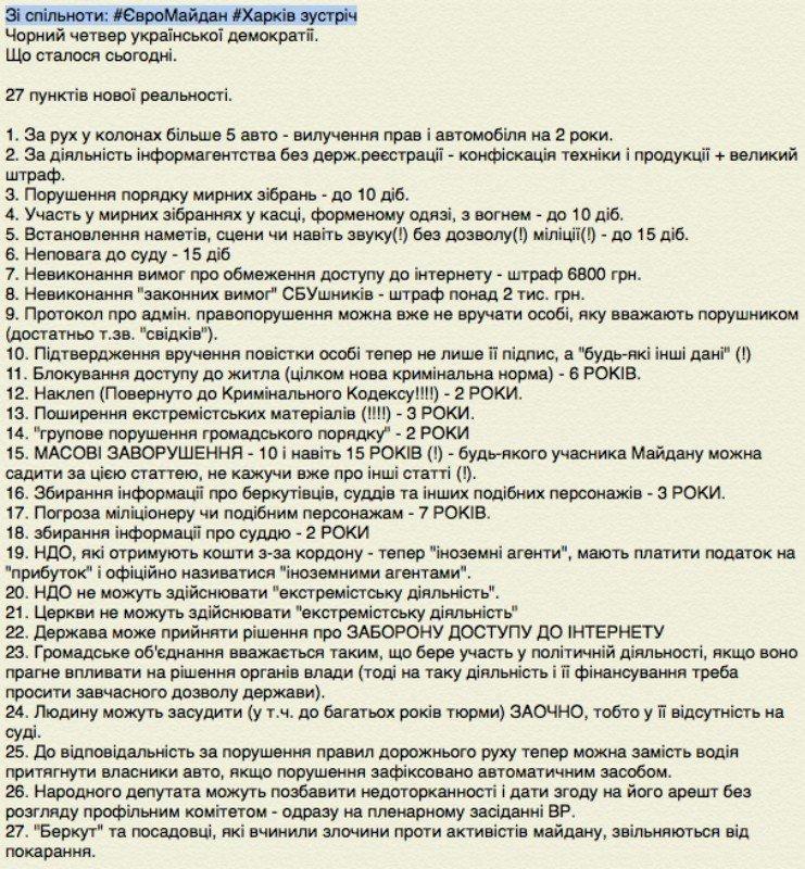 Непролетарская диктатура, фото-2