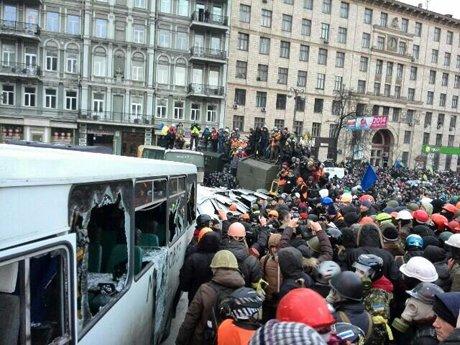 У Києві – сутички мітингуючих з міліцією, Кличка «погасили» (фото, відео), фото-1