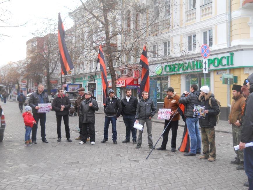 В центре Симферополя митинговали за объединение «русских народов» и в поддержку «Беркута» (ФОТО, ВИДЕО), фото-1