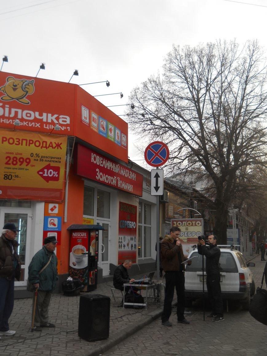 В центре Симферополя митинговали за объединение «русских народов» и в поддержку «Беркута» (ФОТО, ВИДЕО), фото-3