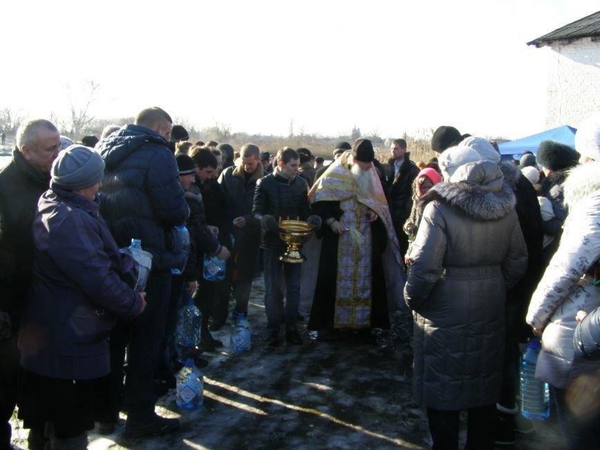 Жители Красноармейска окунулись в ледяную воду (Фото), фото-5