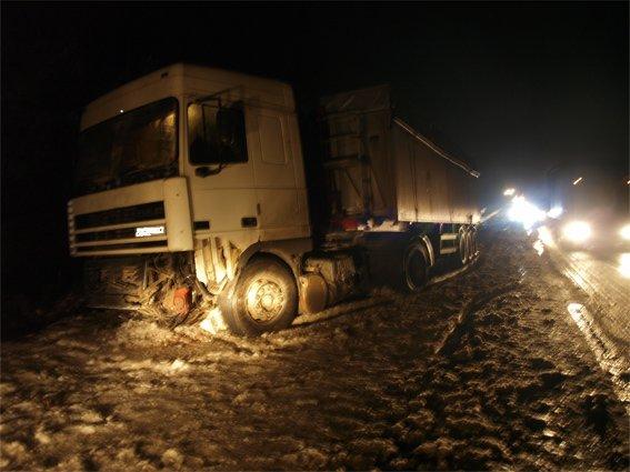ДТП на Тернопільщині: один загиблий і троє травмованих (фото), фото-2