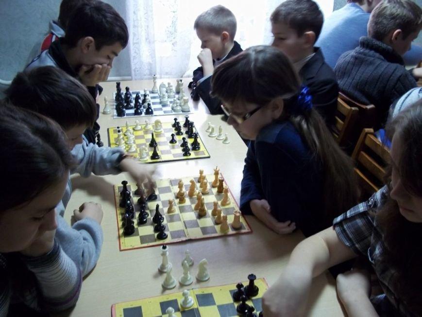 шахматі