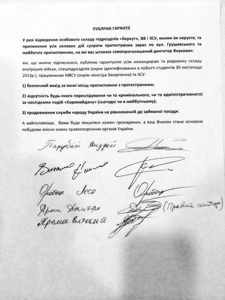 Бои в центре Киева не стихают. Хроника 20-21 января (ОБНОВЛЯЕТСЯ, ВИДЕО), фото-3