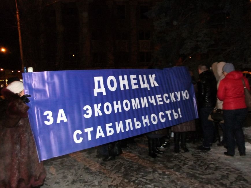 Евромайдан в Донецке «разогнали» регионалы (фото, видео), фото-5