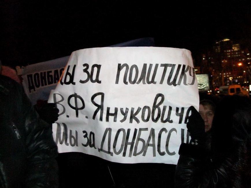 Евромайдан в Донецке «разогнали» регионалы (фото, видео), фото-1