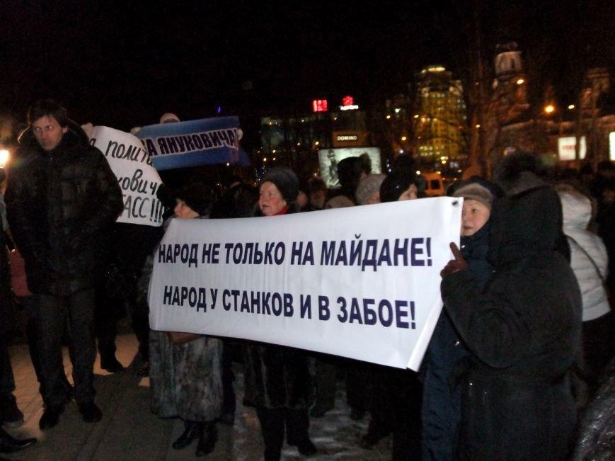 Евромайдан в Донецке «разогнали» регионалы (фото, видео), фото-2