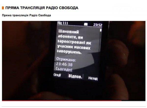 Бої в центрі Києва не вщухають. Хроніка 20-21 січня (ОНОВЛЮЄТЬСЯ, ВІДЕО), фото-4