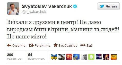 Бої в центрі Києва не вщухають. Хроніка 20-21 січня (ОНОВЛЮЄТЬСЯ, ВІДЕО), фото-1