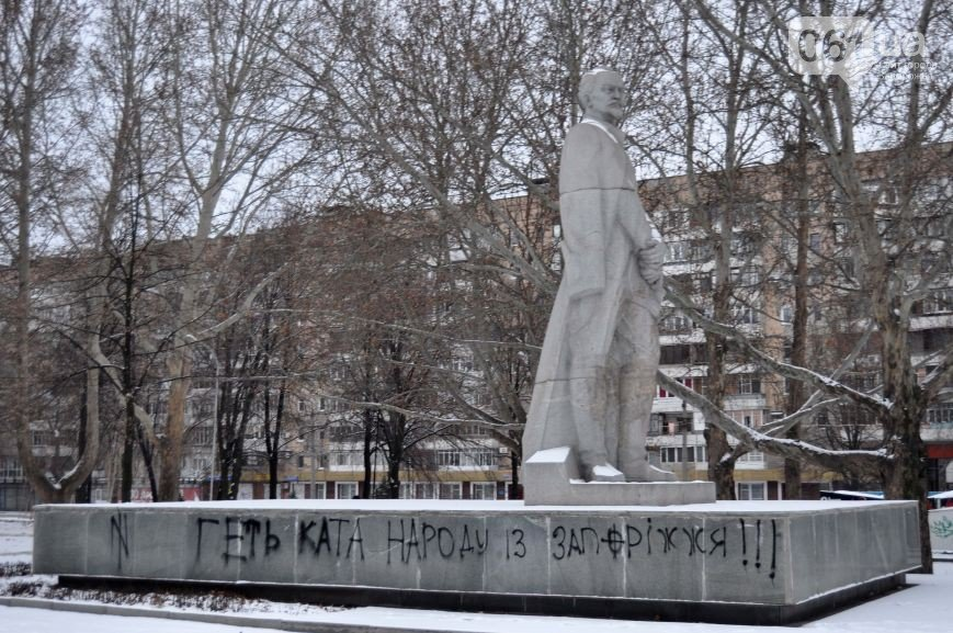 20 января: Неутихающие бои в центре Киева, срочная мобилизация запорожского Майдана и «революционные» надписи (ФОТО), фото-3