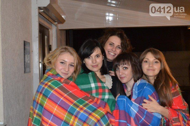 Сьогодні сайт Житомира 0412.ua закликав всіх до обійм, фото-1