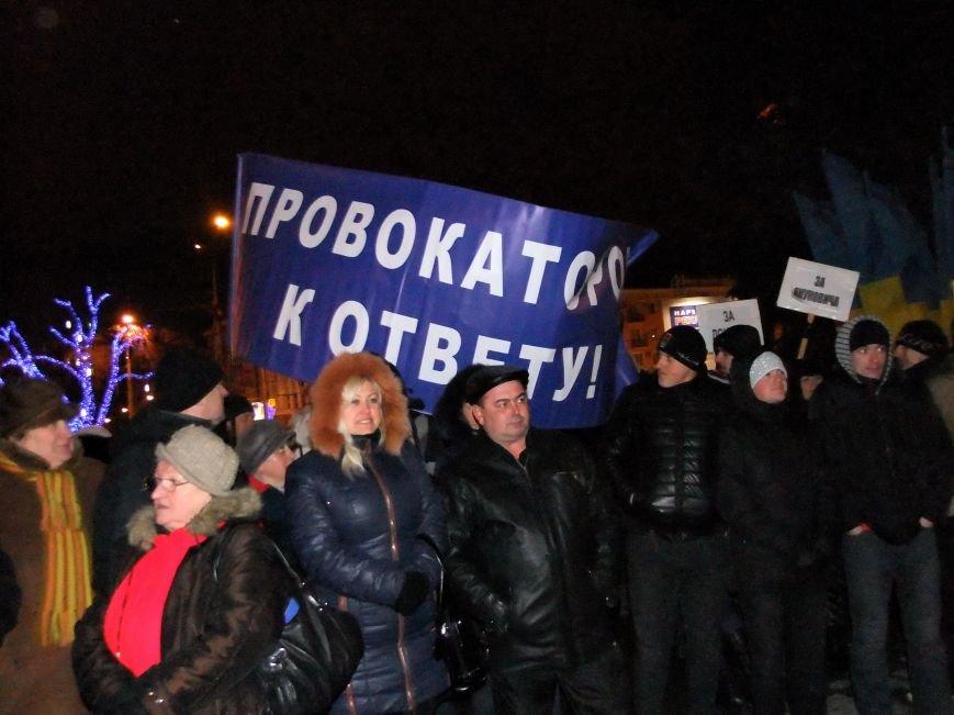 "В Донецке ""титушки"" закидали яйцами и презервативами активистов Евромайдана и ранили журналиста (фото, видео), фото-1"