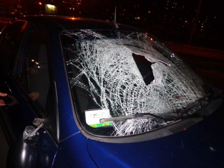 В Запорожье водитель «Ланоса» сбил пешехода, выскочившего на дорогу (ФОТО), фото-1