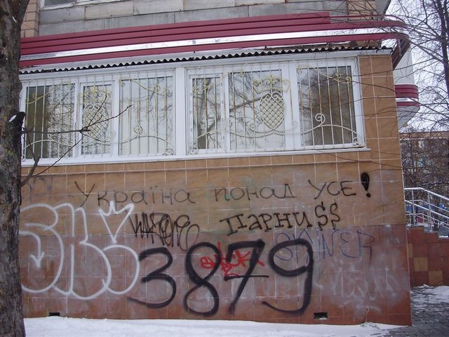 gr_21.01.2014_diktatura_08