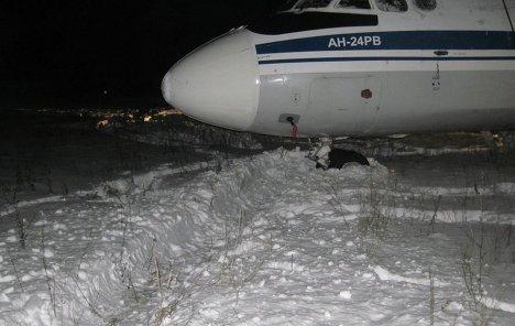 Домодедово работает в штатном режиме после происшествия с АН-24, фото-1