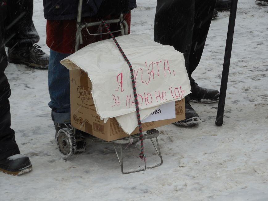 «Свободовцы» под окнами обладминистрации пытаются «достучаться» до власти (ФОТО), фото-3