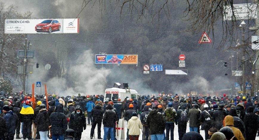 Ситуация в столице обостряется. Хроника противостояния (ФОТО, ВИДЕО), фото-1