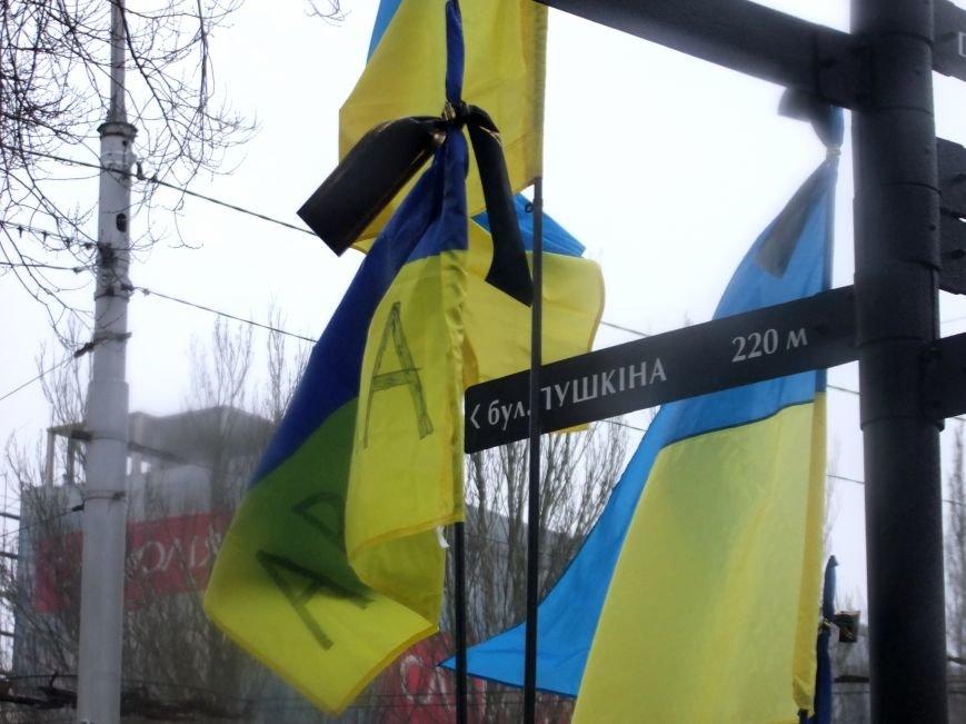 В Донецке обливали краской и забрасывали льдом участников Евромайдана и журналистов - милиция нарушений не заметила (фото), фото-7