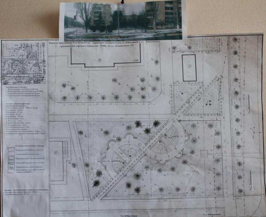 В горсовете готовятся благоустроить три тротуара с созданием зон отдыха и клумбами, фото-1