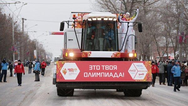 Ростов-на-Дону на один день стал столицей Олимпиады, фото-1