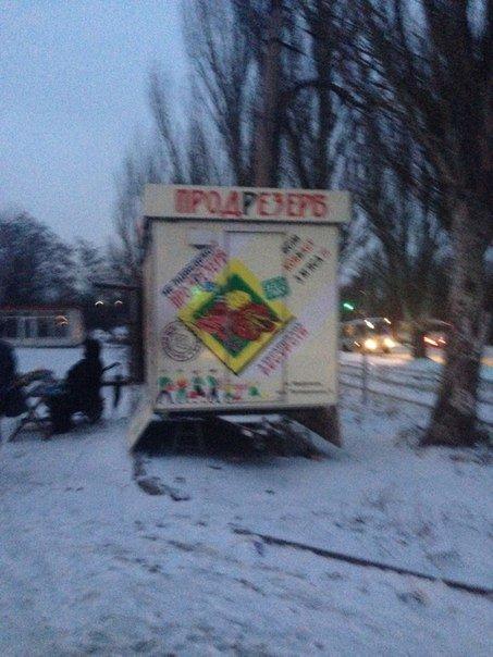 В Мариуполе колбасный киоск «встал» на пути пешеходов (Фотофакт), фото-1