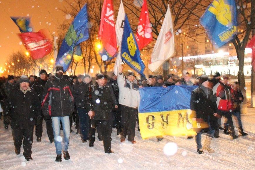 В Сумах «майдановцы» заблокировали дороги и прошлись по ним маршем (ФОТО+ВИДЕО), фото-3