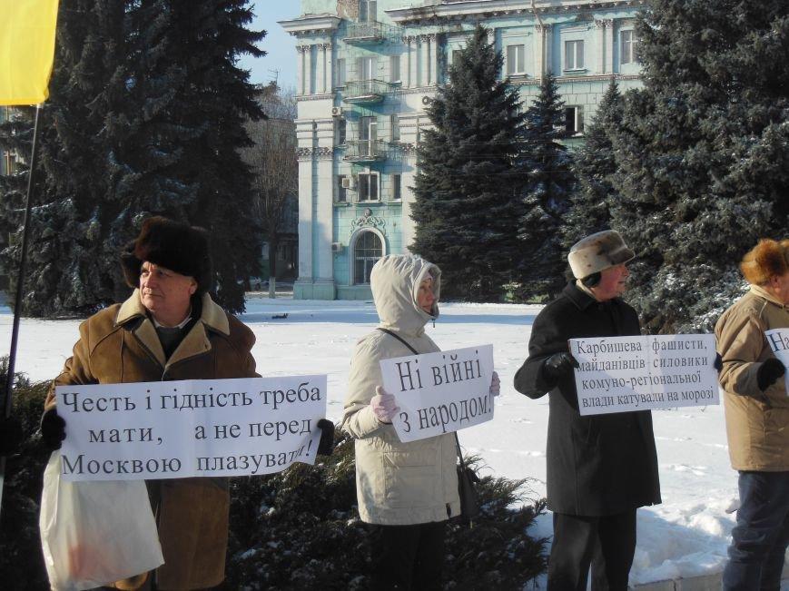 Оппозиция в Днепродзержинске пыталась пройти на внеочередную сессию горсовета, фото-3