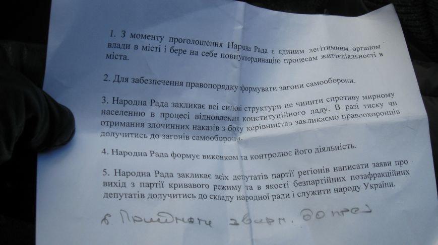 Мер Житомира підтримав вимоги житомирських мітингувальників (ФОТО), фото-1