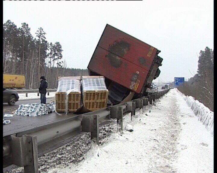 ДТП на 22 км трассы М-4 «Дон»: данные ГУ МВД России по МО, фото-1
