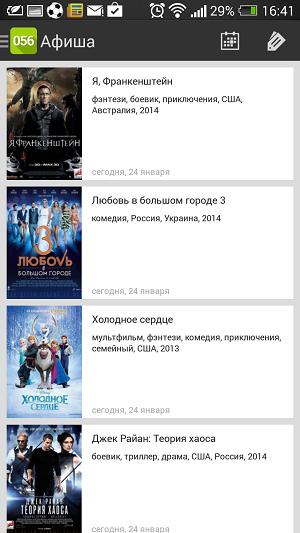 2014-01-24 14.41.43