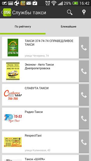 2014-01-24 14.42.54