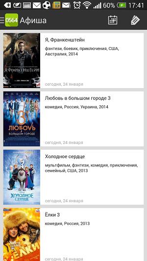 2014-01-24 15.41.39
