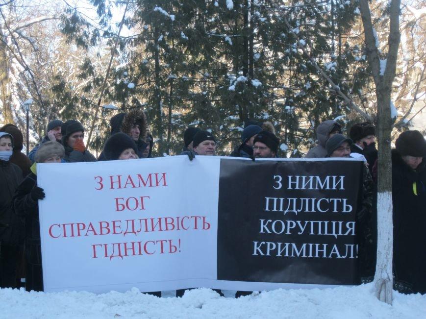 Черниговцы анатомировали «подлость власти», фото-3