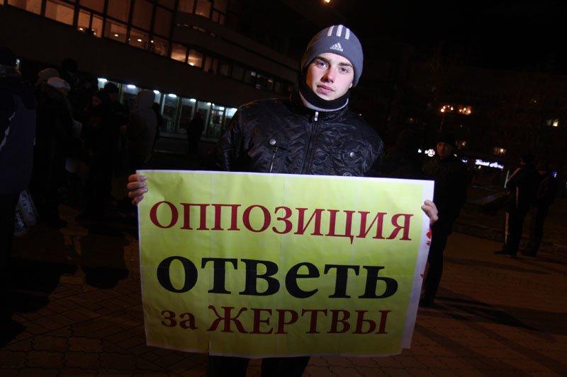 Симферопольские антимайдановцы требуют наказать убийц украинцев (ФОТО), фото-1