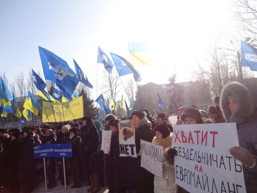 Больше тысячи красноармейчан вышли на митинг в поддержку власти (ФОТО), фото-12