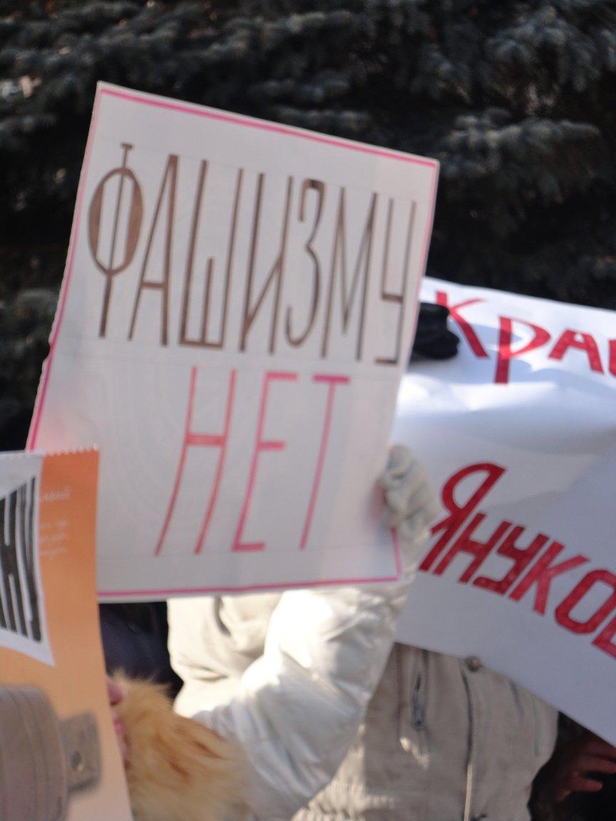 Больше тысячи красноармейчан вышли на митинг в поддержку власти (ФОТО), фото-8