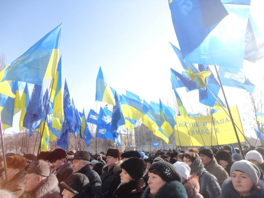 Больше тысячи красноармейчан вышли на митинг в поддержку власти (ФОТО), фото-10