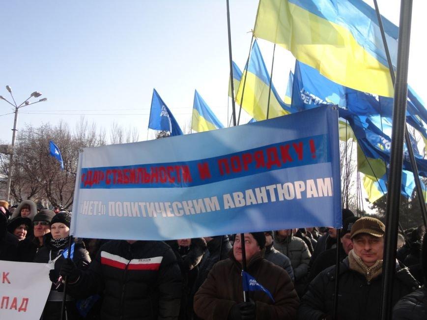 Больше тысячи красноармейчан вышли на митинг в поддержку власти (ФОТО), фото-6