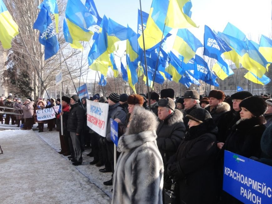 Больше тысячи красноармейчан вышли на митинг в поддержку власти (ФОТО), фото-11