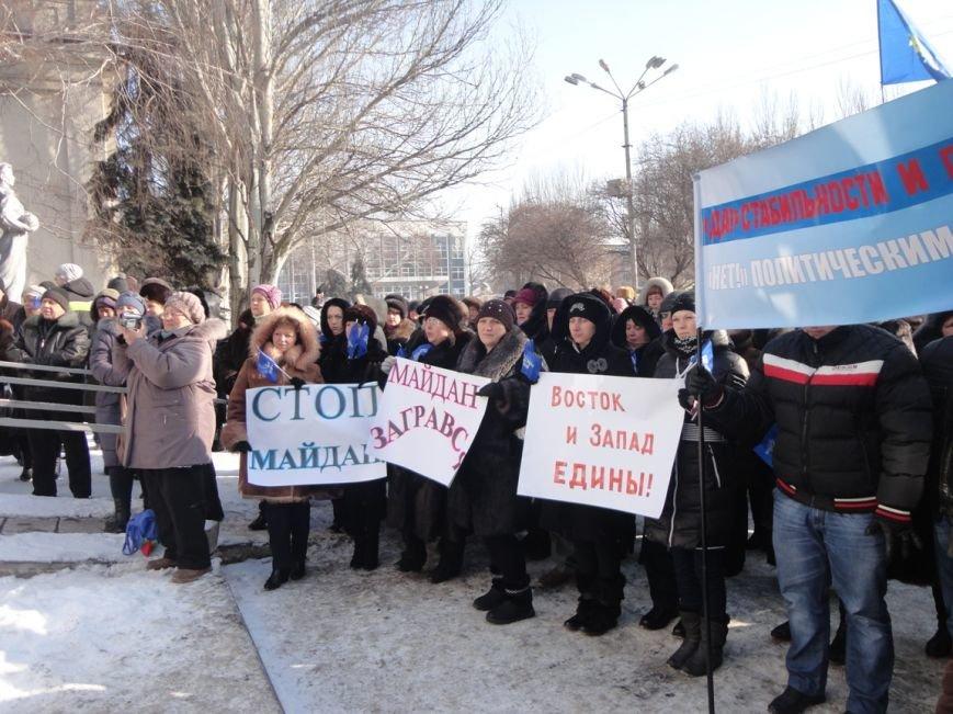 Больше тысячи красноармейчан вышли на митинг в поддержку власти (ФОТО), фото-5
