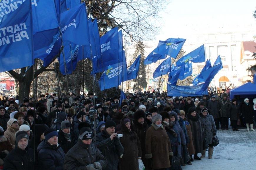 В Артемовске провели митинг в поддержку президента Януковича, фото-2