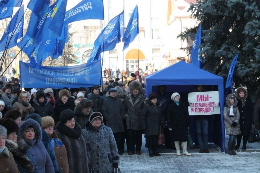 В Артемовске провели митинг в поддержку президента Януковича, фото-5