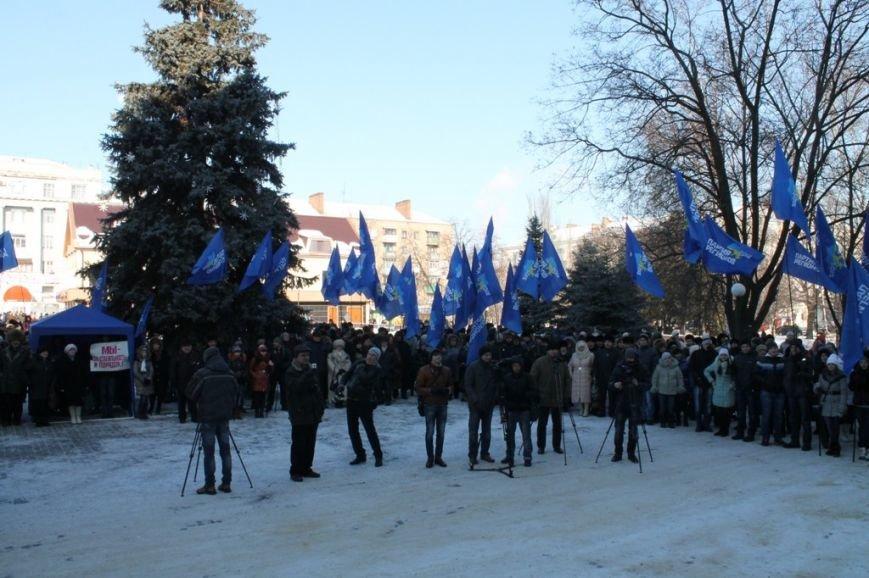 В Артемовске провели митинг в поддержку президента Януковича, фото-1