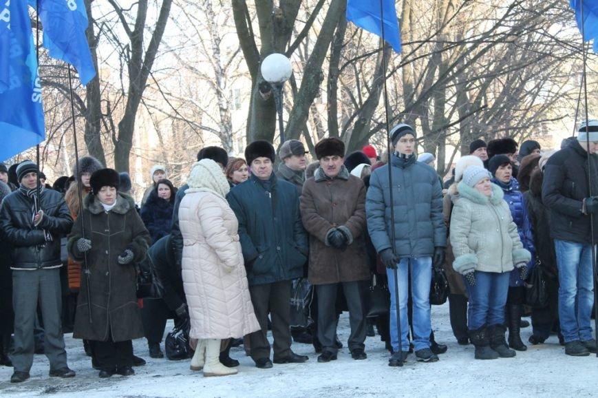 В Артемовске провели митинг в поддержку президента Януковича, фото-6