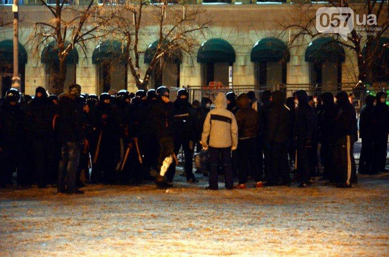 В центре Харькова на евромайдановцев напали «титушки». Пострадали также два журналиста (видео), фото-3