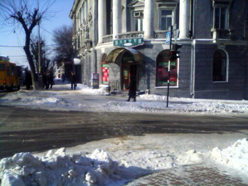 дорога красная площадь