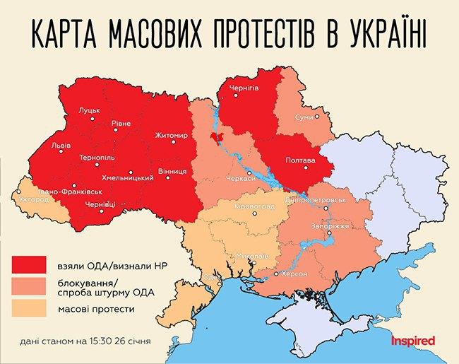 Сколько захваченных облгосадминистраций в Украине (карта), фото-1