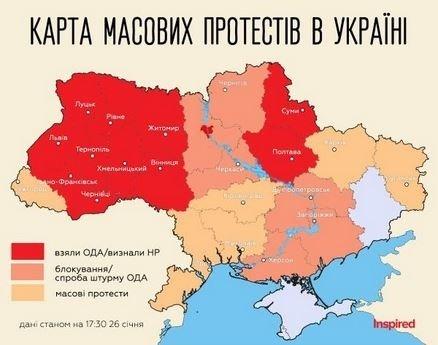 Як виглядає карта масових протестів в Україні станом на 26 січня?, фото-1