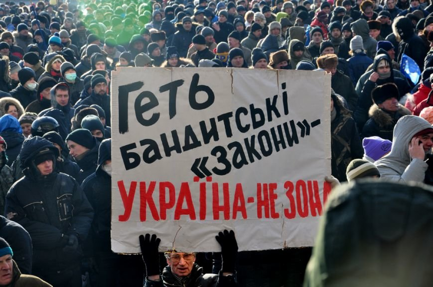 Революция по-запорожски: штурм ОГА, 10 000-й митинг и разгон Майдана (ФОТОРЕПОРТАЖ), фото-4