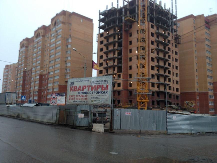 В Домодедово готовы к смене градостроительной идеологии в Подмосковье, фото-1